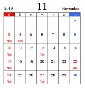 2019.11