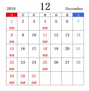 2019.12