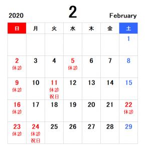 2020.02